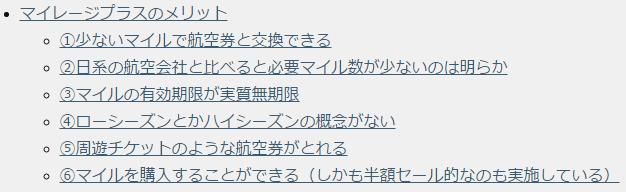 f:id:OKUSURI:20170226023503p:plain