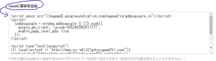 f:id:OKUSURI:20170227014339p:plain