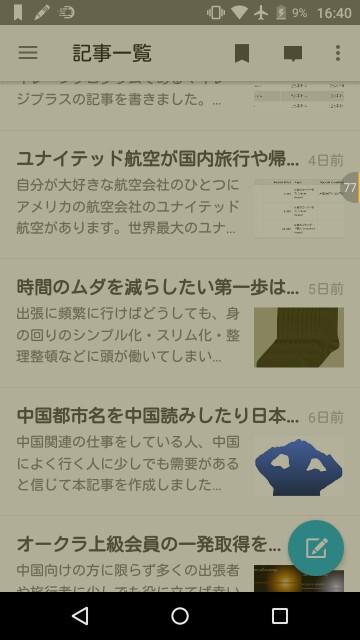 f:id:OKUSURI:20170302050300j:image