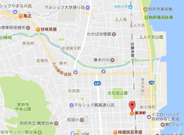 f:id:OKUSURI:20170330071734p:plain