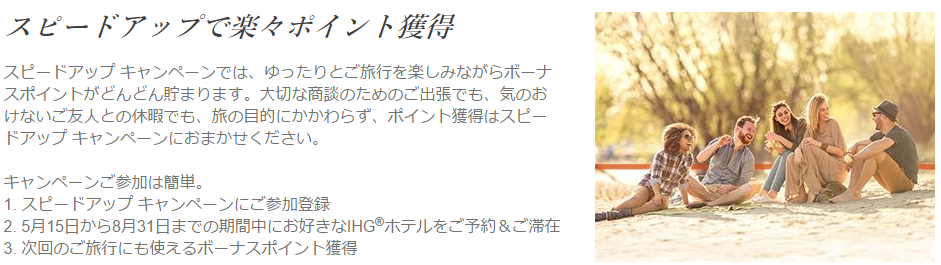 f:id:OKUSURI:20170429190004p:plain