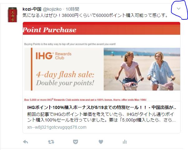 f:id:OKUSURI:20170519084355p:plain