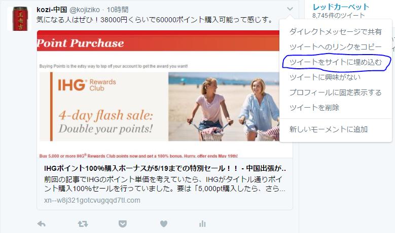 f:id:OKUSURI:20170519084507p:plain