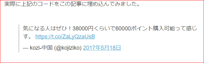 f:id:OKUSURI:20170519084832p:plain