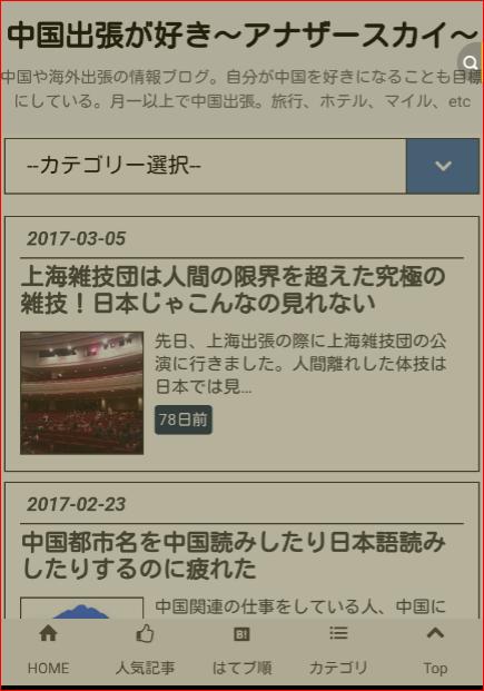 f:id:OKUSURI:20170523075005p:plain