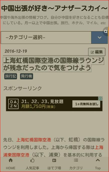 f:id:OKUSURI:20170523075404p:plain