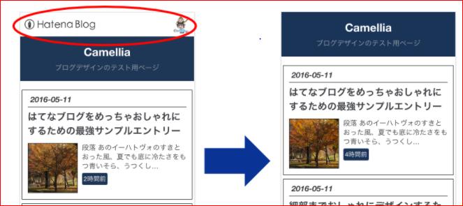 f:id:OKUSURI:20170523080449p:plain