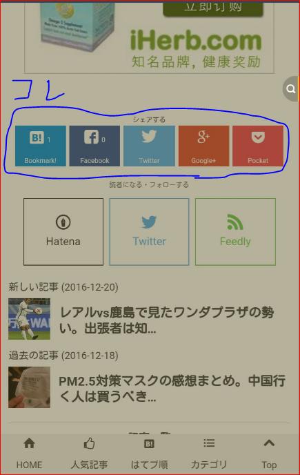 f:id:OKUSURI:20170523081047p:plain