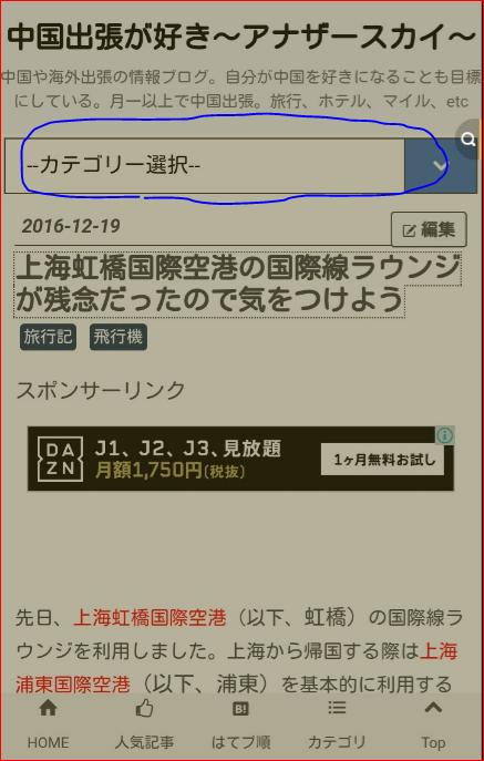 f:id:OKUSURI:20170523082303p:plain
