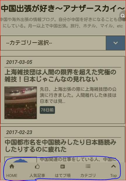 f:id:OKUSURI:20170523083500p:plain