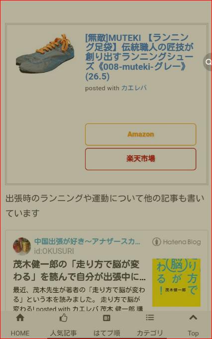 f:id:OKUSURI:20170523084443p:plain