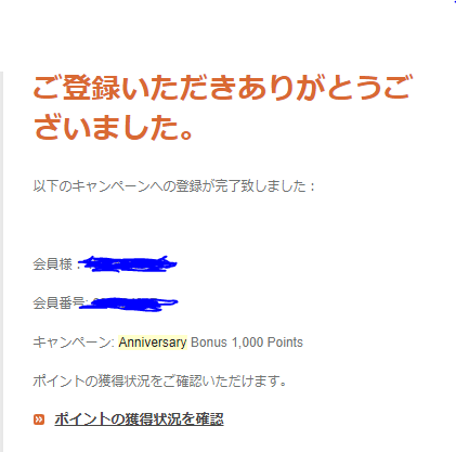 f:id:OKUSURI:20170815013557p:plain