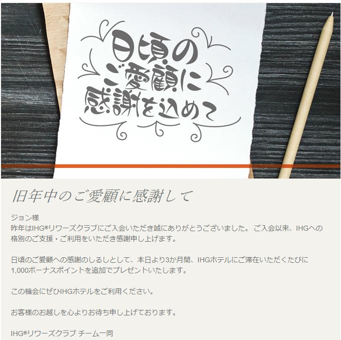 f:id:OKUSURI:20170815013816p:plain