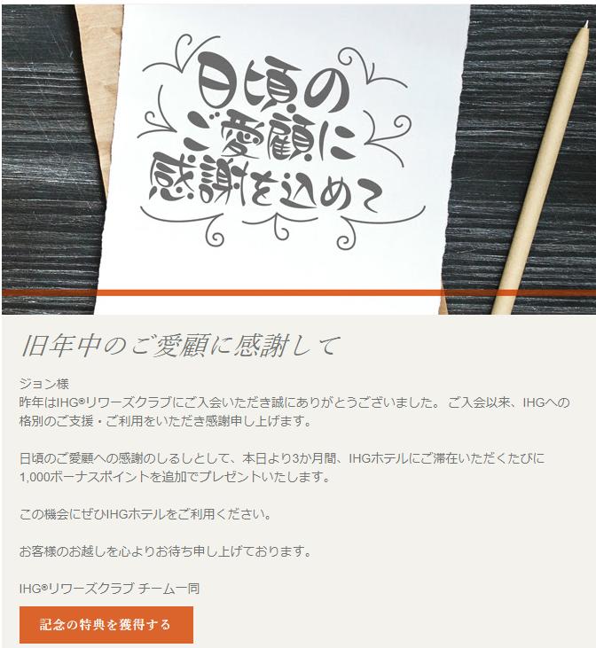 f:id:OKUSURI:20170815014739p:plain