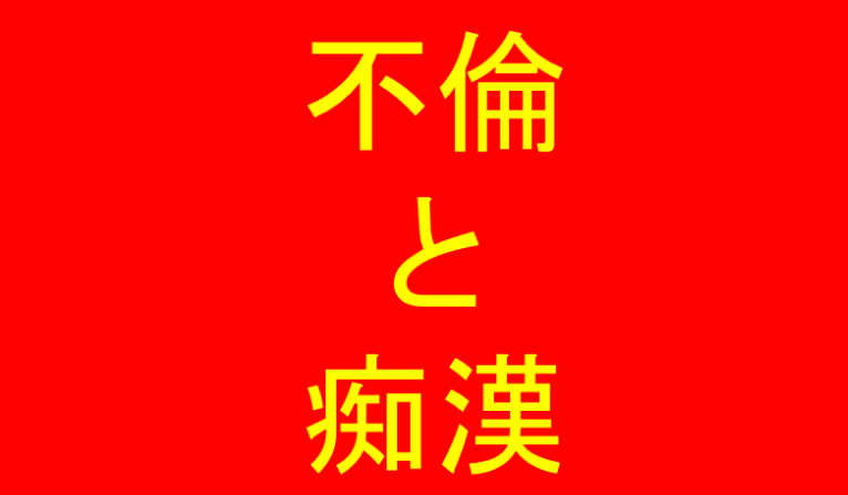 f:id:OKUSURI:20170815210747p:plain