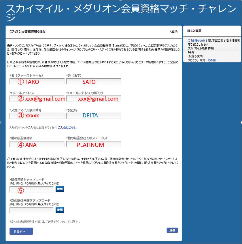 f:id:OKUSURI:20170821233552p:plain