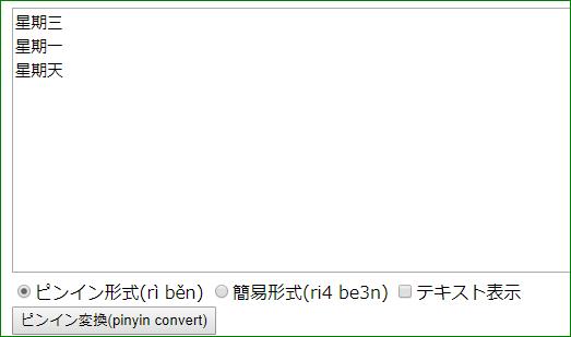 f:id:OKUSURI:20171207235414p:plain