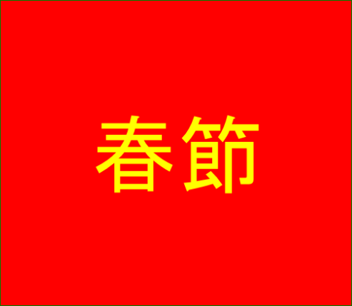 f:id:OKUSURI:20180216031309p:plain