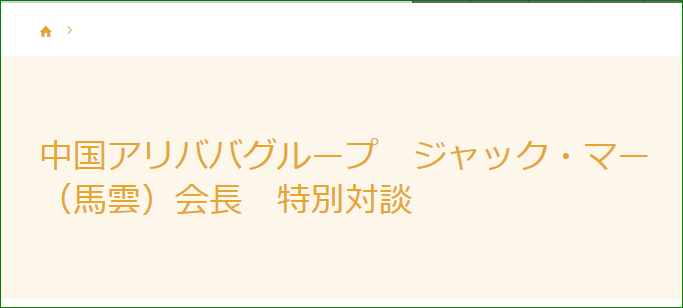 f:id:OKUSURI:20180412150336p:plain