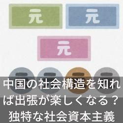f:id:OKUSURI:20190506011323p:plain