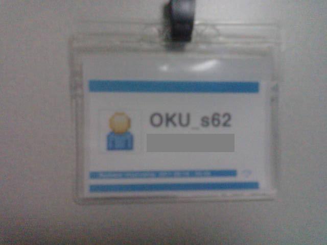 f:id:OKU_s62:20110928204137j:image:h200,right