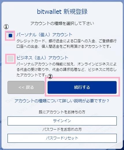 f:id:OL_yuzu_fx:20200601171629j:plain