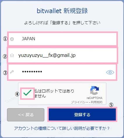 f:id:OL_yuzu_fx:20200601171659j:plain