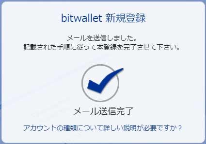 f:id:OL_yuzu_fx:20200601171808j:plain
