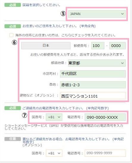 f:id:OL_yuzu_fx:20200601173125j:plain
