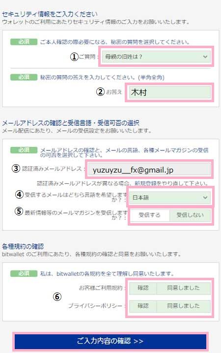 f:id:OL_yuzu_fx:20200601173230j:plain