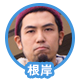 f:id:ONCEAGAIN:20160126101051p:plain