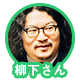 f:id:ONCEAGAIN:20160226061607p:plain