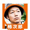 f:id:ONCEAGAIN:20160802101222p:plain