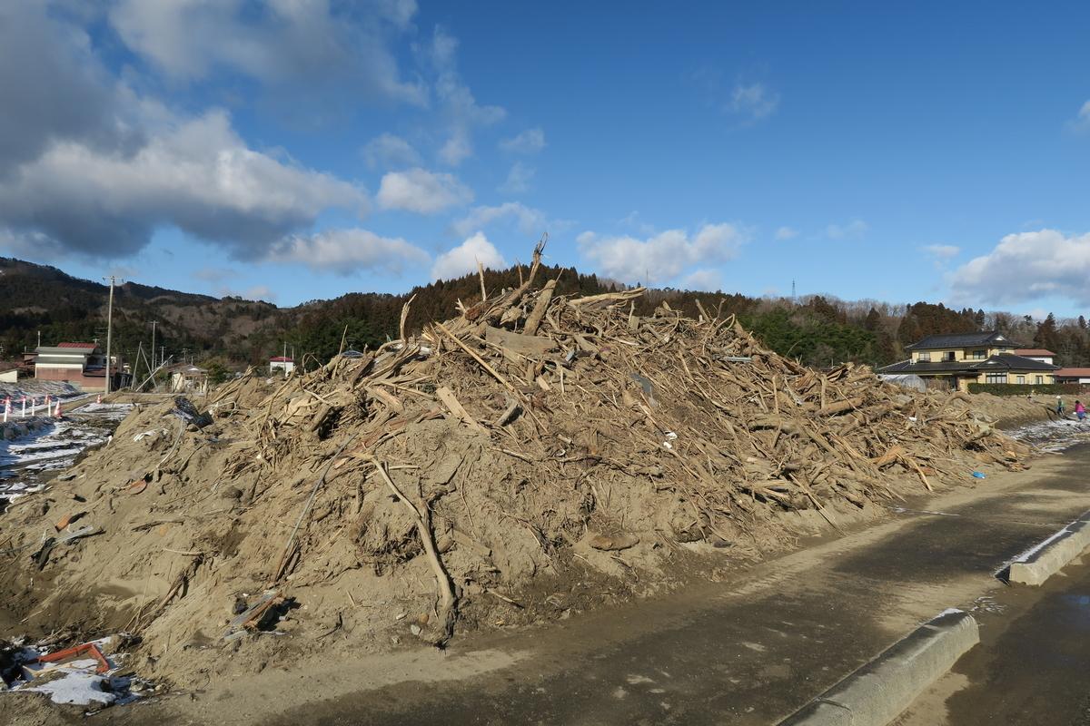 ボランティア センター 丸森 町 災害
