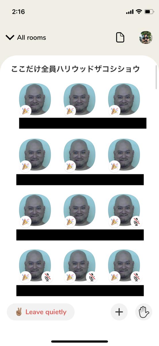 f:id:ONEX:20210130042952p:plain