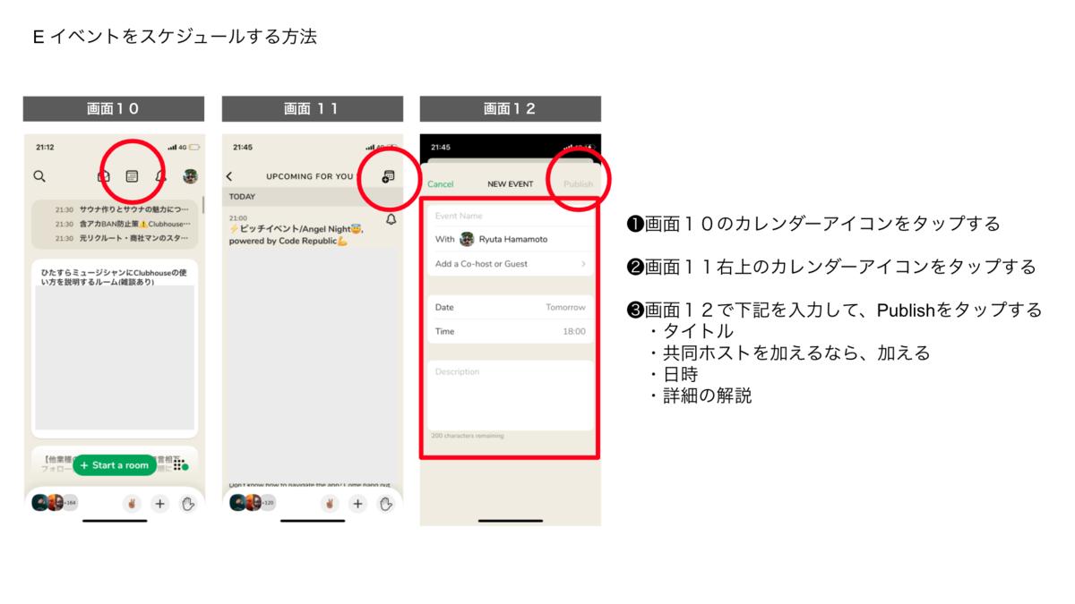 f:id:ONEX:20210130045112p:plain