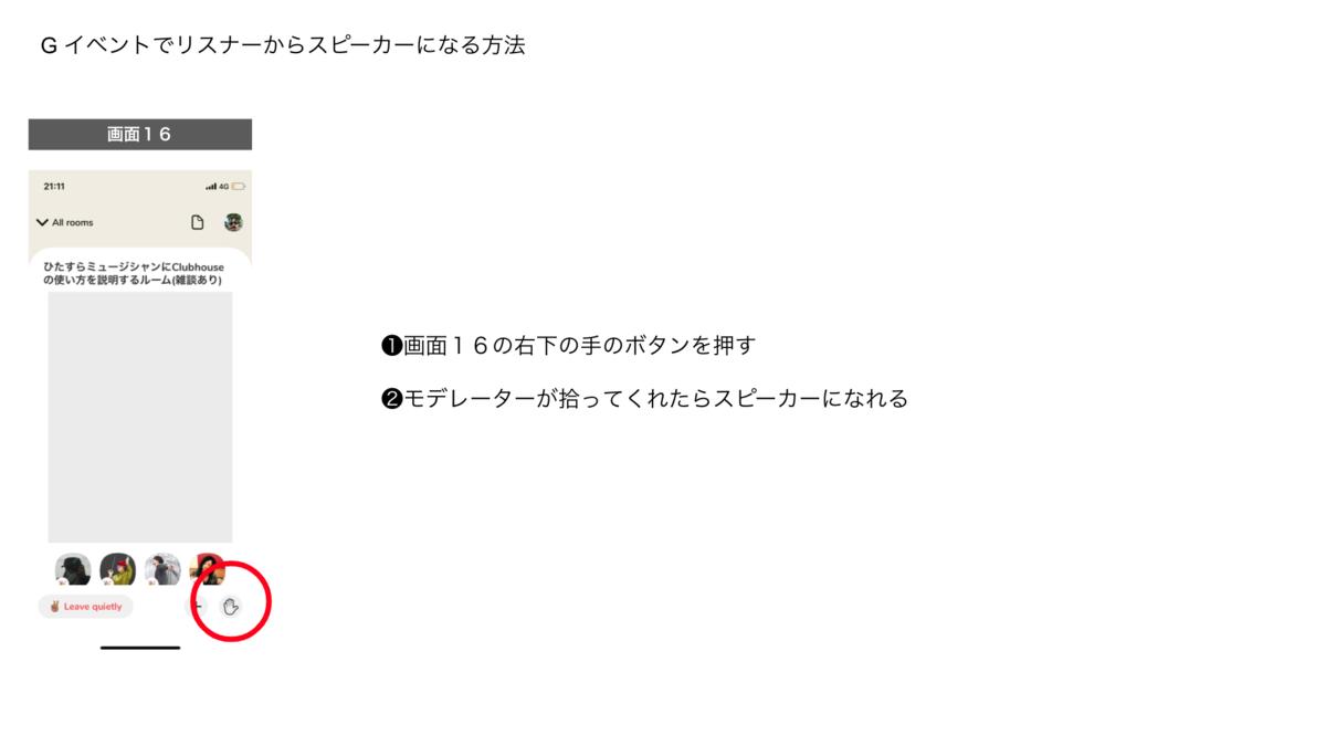 f:id:ONEX:20210130050232p:plain