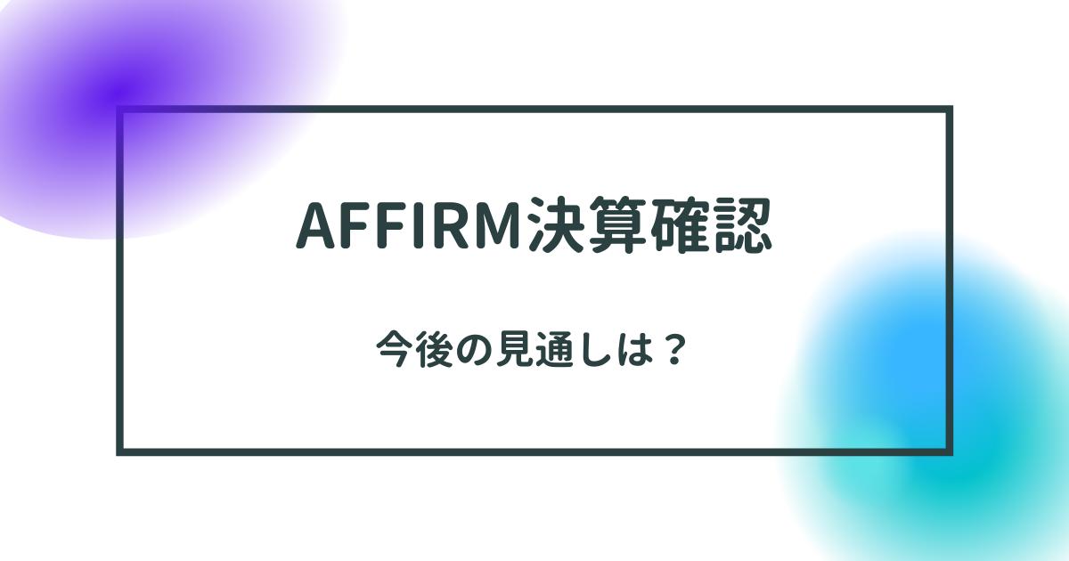 f:id:ONEX:20210910042402p:plain