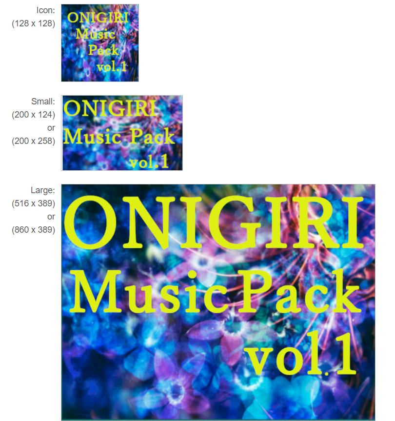 f:id:ONIGIRI1119:20190710132750p:plain