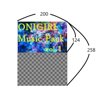 f:id:ONIGIRI1119:20190820203735p:plain
