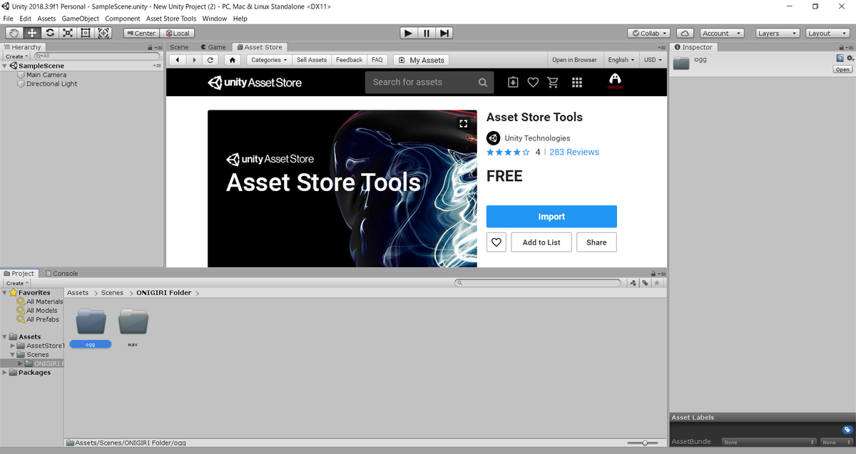 unity assetstore publisher asset submission アセットストア パブリッシャー 提出 方法