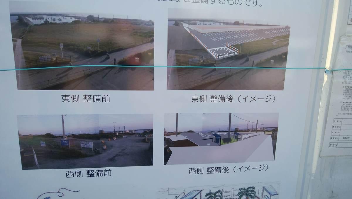 駐車場完成後のCGイメージ