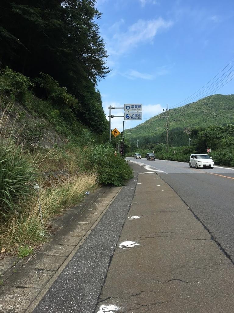 f:id:ONOtakahiro:20180901154145j:plain