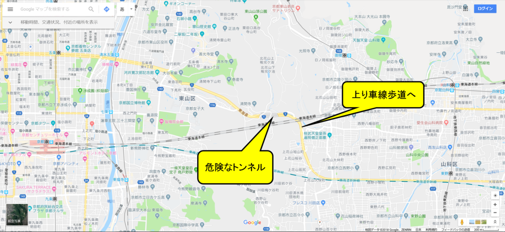 f:id:ONOtakahiro:20180901192441p:plain