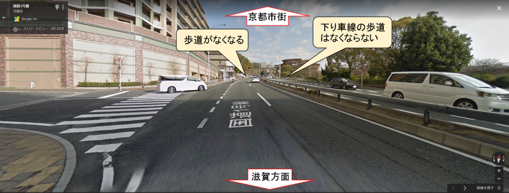 f:id:ONOtakahiro:20180901194045p:plain