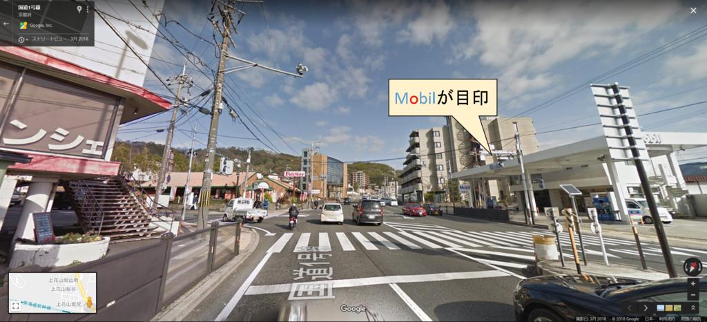f:id:ONOtakahiro:20180901195456p:plain