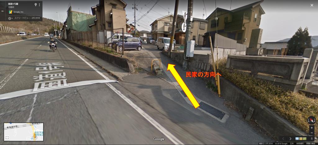 f:id:ONOtakahiro:20180901204156p:plain