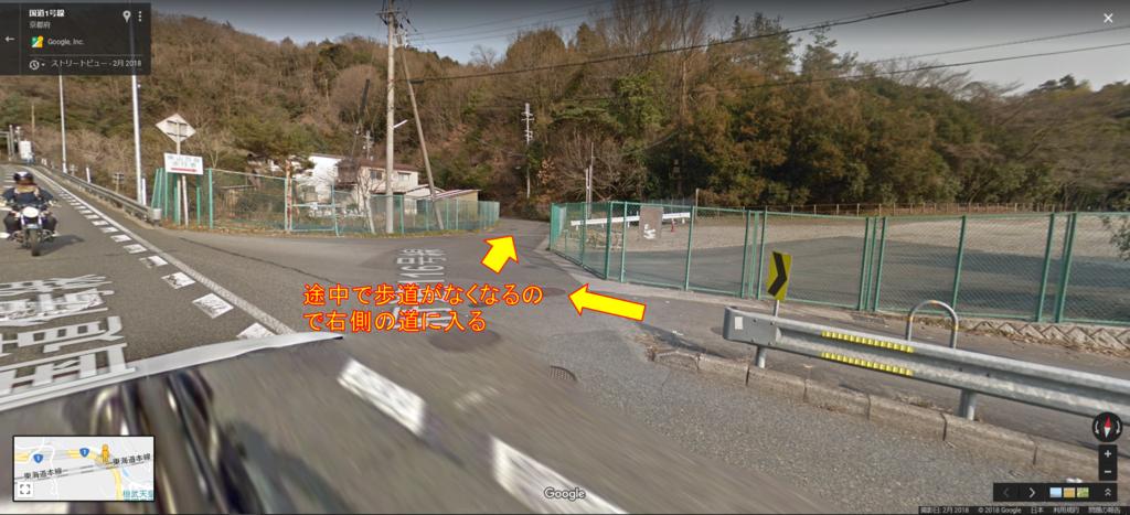f:id:ONOtakahiro:20180901205117p:plain