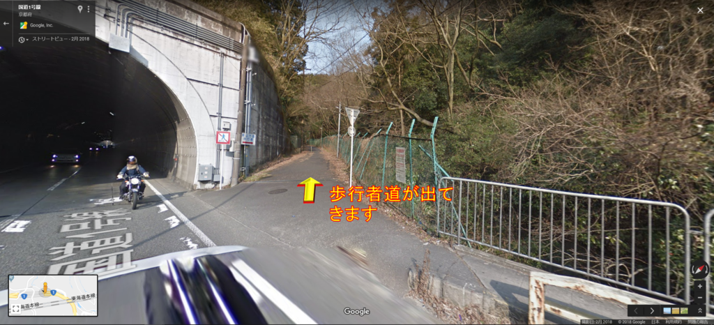 f:id:ONOtakahiro:20180901205201p:plain