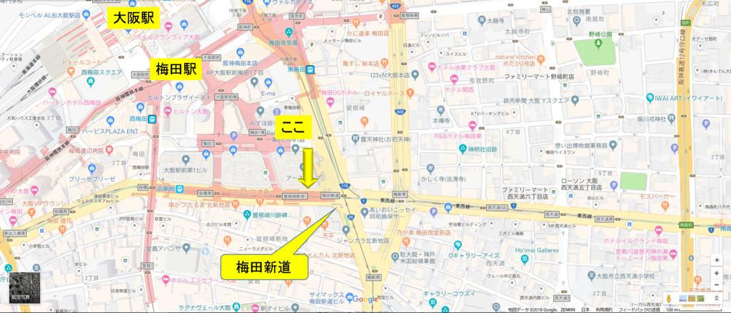 f:id:ONOtakahiro:20180902193416p:plain